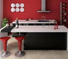 Na zdjęciu: wizualizacja kuchni